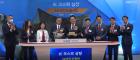 최태원 장녀, SK바이오팜 상장식 '깜짝 등장'