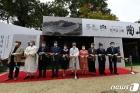 문화재청, '한국의 서원, 세계유산축전' 개최