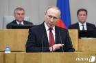 러, 푸틴 장기집권 열어준 헌법 개정안 4일부터 시행
