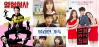 [N초점] 빈집 노리는 수준 미달 영화들, 코로나19 틈 탄 개봉