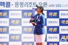 우승 세리머니 나선 김민선