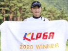 우승 차지한 김민선