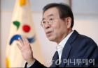 서울시, '연락두절' 박원순 '휴가 처리'…1부시장이 직무대리