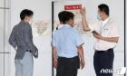 서울대병원 응급센터 찾은 경찰 관계자