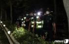 '박원순 시장 찾기 위한 야간 수색 강화'