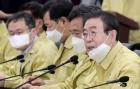 서울시 서정협 1부시장 권한대행 체제로