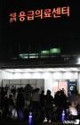 박원순 시장 빈소, 서울대병원에 마련