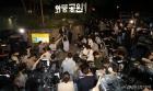 박원순 시장 사망 관련 브리핑하는 경찰 관계자