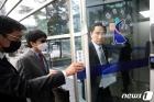 '서울특별시葬 금지' 가처분 신청