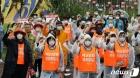 민주노총 '최저임금위 회의장 밖 집회'