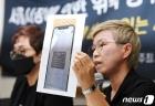 """[영상] 박원순 고소인 측 """"무릎에 입맞추는 등 4년간 성추행"""""""