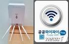 강원FC 홈구장 춘천 송암경기장에 무료 와이파이 터진다