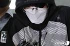 """고 최숙현 선수 폭행 혐의 팀 닥터 구속…""""증거 인멸 우려"""""""