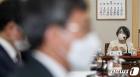 양형위원회 주재하는 김영란 위원장