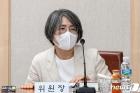 김영란 위원장, 대법원 양형위 주재