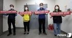 민주노총 '최저임금위 불참 할 것'