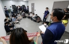 민주노총 '최저임금위 전원회의 불참'