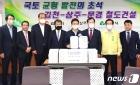 """""""국토 균형발전위해 김천-문경 간 중부내륙철도 조기 건설하라"""""""