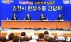 김천 소통간담회서 시민질문에 답하는 이철우 경북지사