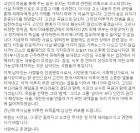 '박원순계' 윤준병 민주당 의원, '가짜 미투' 의혹 제기