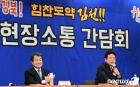 """다시뛰자 경북, 김천시 현장 소통 간담회…""""위기는 기회"""""""