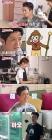'동상이몽2' 소이현, ♥인교진 염색약으로 '손오공' 완성…웃음 폭발
