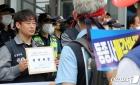 항의서한 들고있는 금속노조 대우조선지회