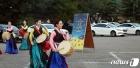 코로나19 시국, 차안에서 즐기는 고궁음악회