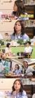 """'밥블레스유2' 한혜진, ♥기성용과 비밀 연애 뒷이야기…""""둘째 언니한테 들켜""""(종합)"""