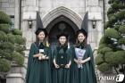 134년 전통 이화여대 정체성을 담은 새로운 학위복