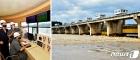 북한도 '큰물'(홍수) 피해 방지에 총력…갑문 수위 조절