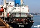 인천항에 입항한 러시아 선박에서 확진자 또 발생