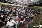 전국 전공의 집단휴진 '2020 젊은의사 단체행동'