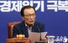 """이해찬 """"집중호우 피해지역 특별재난 선포 신속히 검토"""""""