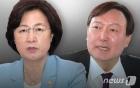이성윤 서울중앙지검장 유임…대검 차장에 조남관 승진(2보)