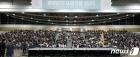 의대 정원증가 반대…경남 전공의 파업 '98% 참여'