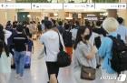 붐비는 제주국제공항