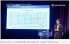 삼성 마케팅에 열올리는 사람들[오동희의 思見]