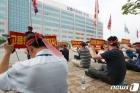 대한항공 일반노조, 기내식 사업부 매각 반대 결의대회