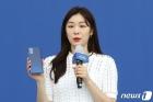 김연아 '갤러시 노트20'