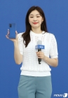 김연아 '갤노트20 들고'