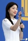 갤노트20 든 김연아