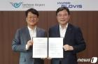 인천공항공사-현대글로비스,스마트주차 테스트베드 구축 협약