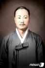"""""""울산 출신 광복회 총사령 박상진 의사를 기억해주세요"""""""