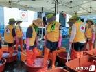 수해지역 세탁 봉사활동하는 한적