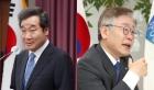 與 잠룡들의 광복절 메시지…이낙연 '김구의 꿈'·이재명 '아베 때리기'