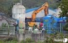 경기도, 동물자원순환센터 건립 속도전…9월까지 타당성조사 완료