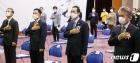 전북도청에서 열린 '제75주년 광복절 경축행사'