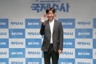 """김희원 """"입술 흉터는 친구한테 맞아 생긴것…현재 같은 아파트 살아"""""""