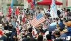광화문광장 인근에서 집회하는 보수단체